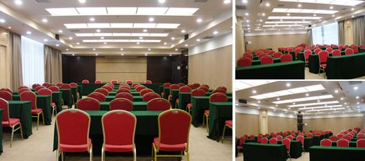 主楼二楼会议中心